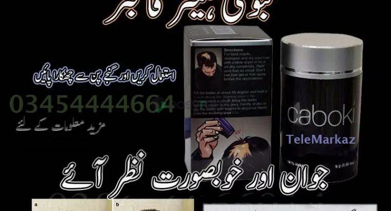 Caboki Hair Fiber In Pakistan Islamabad Rawalpindi