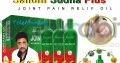 Sandhi sudha plus oil in pakistan online order now